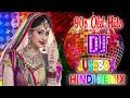 Hindi Old Dj Song💕 90's Hindi Superhit Dj Mashup Remix Song 💕 Old is Gold-Hi Bass Dholki Mix