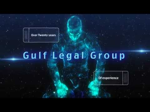 Gulf Legal Group