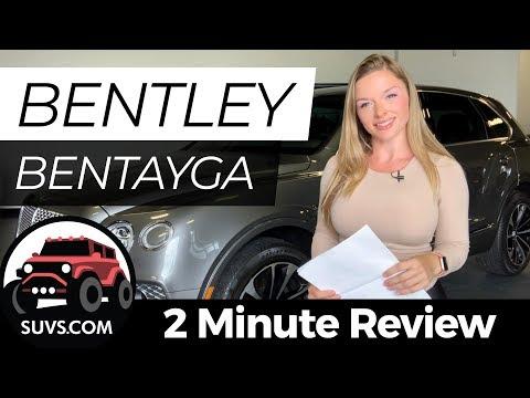 2019 Bentley Bentayga - 2 Minute Review - SUVS.com