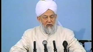 Friday Sermon 11 September 1998
