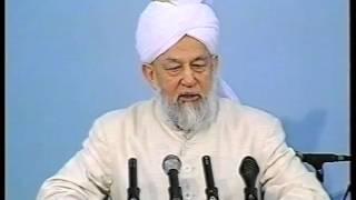Friday Sermon 11 September 1998