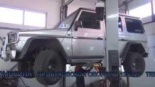 видео Автосервис по ремонту выхлопных систем