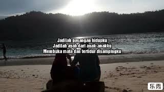 Dilamarmu (Melamarmu) - Badai Romantic Project Cover Della Firdatia (Lyrics)