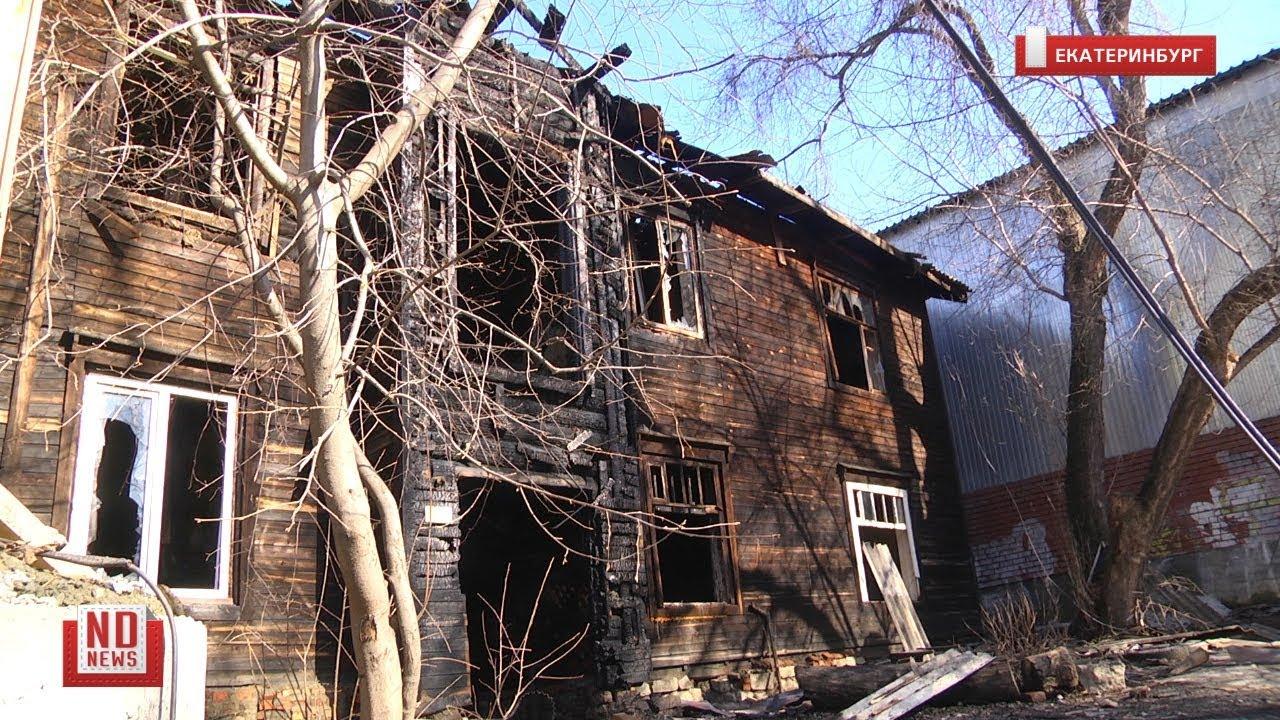 7 человек сгорели в бараке, попавшем в зону застройки