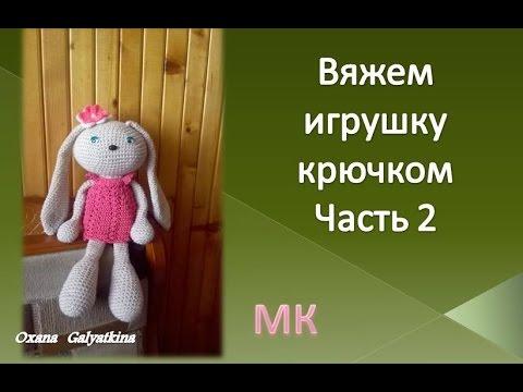 Вязание игрушек и амигуруми (Knitting toys amigurumi)