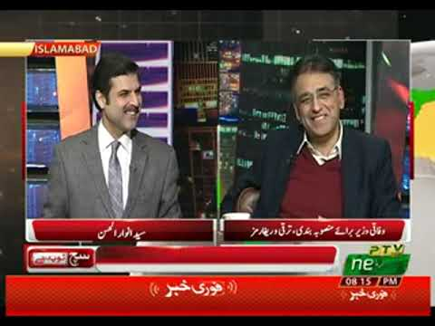 Such Tou Yeh Hai with Anwar ul Hassan - Tuesday 21st January 2020