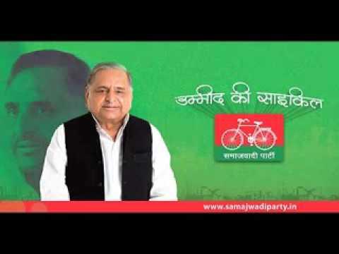 Vijay Lal yADAV Samajwadi song