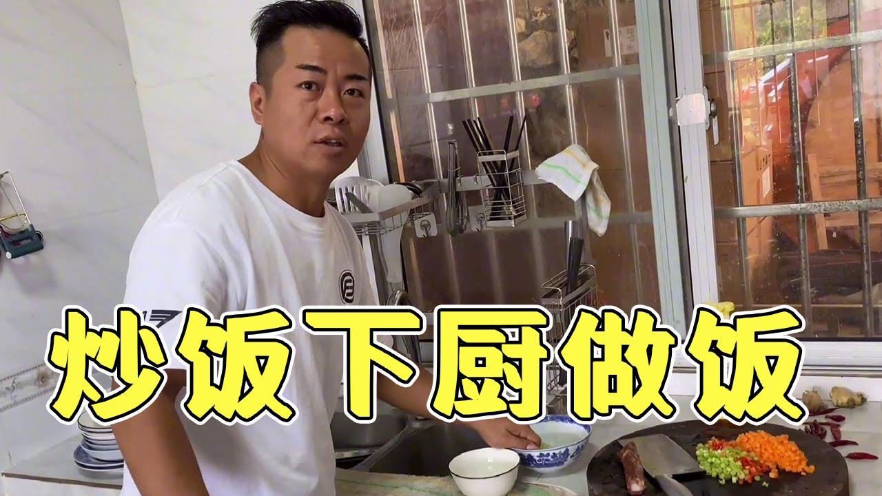 炒饭炒了一碗蛋炒饭,加入几样配菜看起来蛮不错的,小辉辉吃一碗【蛋炒饭先生】