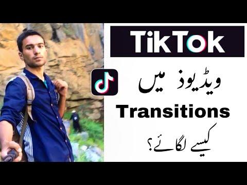 Tiktok Transitions Tutorial | VN Video Editor Tiktok Tutorial | Tiktok Transformations Free App
