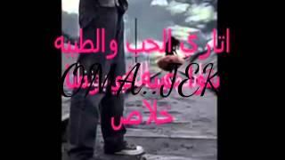 شعبيات مصريه حزينه ساعه كامله 2016 [Mp3 / HD]