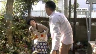 カンノウの庭(予告編)