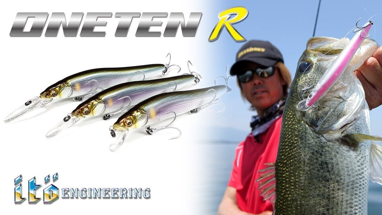 Once the closely-guarded secret of the pros, the megabass ito vision 110 has. It sets the standard for jerkbait performance offering a one-of-a-kind darting.