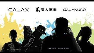 TOKYO GAME SHOW 2018 GALAXブースより生中継でお届けいたします。