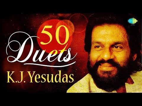 Top 50 Duets of K.J. Yesudas | S.Janaki, P.Susheela, P.Leela | One Stop Jukebox | Malayalam HD Songs