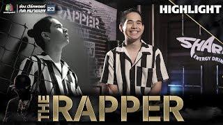 ไตเติ้ล  Chitswift | THE RAPPER MP3