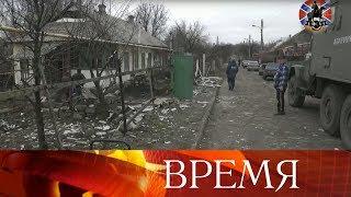 В МИД России прокомментировали закон о реинтеграции Донбасса.