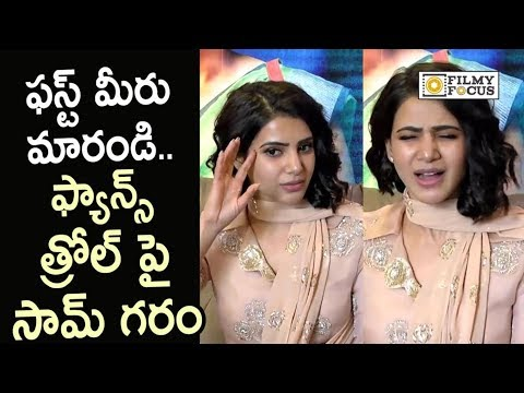 Samantha Strong Counter to Trolls on her Acting after Marriage - Filmyfocus.com Mp3