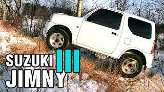 САМЫЙ маленький РАМНЫЙ внедорожник, Suzuki JIMNY, 0.66 L
