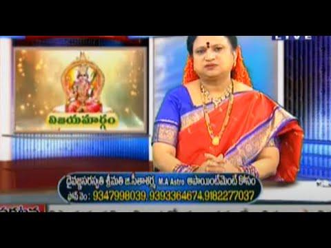 Vijayamargam 10 April 2021