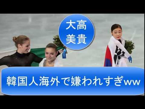 【暴露】世界から嫌われる韓国人!火病が命取り!日本人と韓国人への海外の反応の違いを在豪邦人が暴露