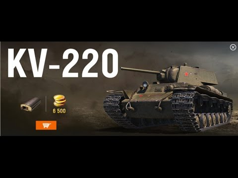 World of Tanks KV-220-2 is it worth it? Gameplay & review.