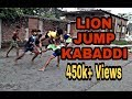Lion jump kabaddi // Kabaddi practice // Jaan kabaddi Whatsapp Status Video Download Free