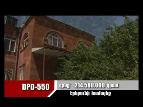 """Akcern Time № 652"" Real Estate in Armenia."