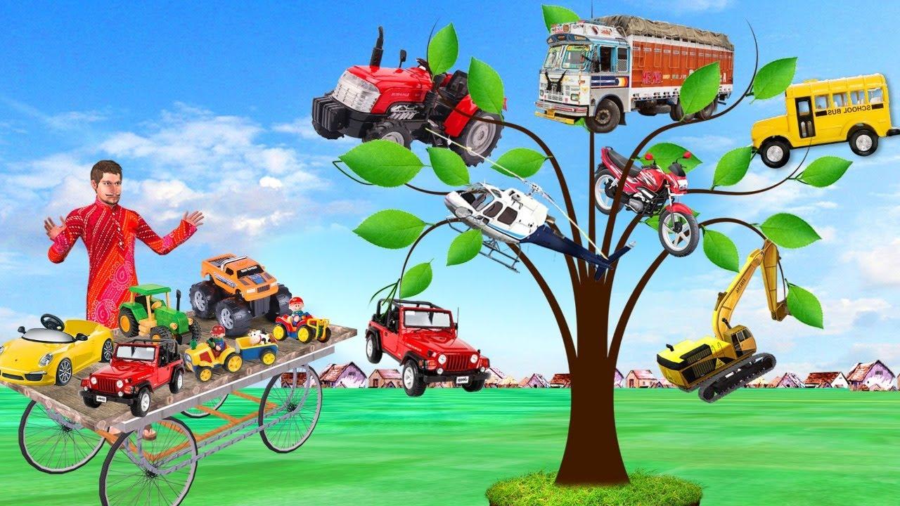 जादुई वाहनों खिलौना का पेड़ Magical Vehicles Khilona Tree Comedy Video हिंदी कहानियां Hindi Kahaniya