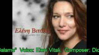 Balamo - Eleni Vitali (with Greek/Gypsy lyrics and English interpretation).mp3