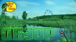 Симулятор рыбалки, Trophy BASS 2007