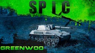 Spähpanzer SP I C. Скрытая угроза. Гайд.