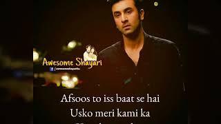 Tu Hi Khuda Tu Mera Sansaar||| best ringtone||| must watch