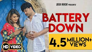 Battery Down | Desi Rock | Md Kd | New Latest Haryanvi Songs Haryanavi