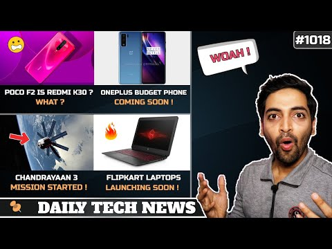 Poco F2 Or Redmi k30?, Oneplus Budget Phone,ISRO SPY,Vivo Jovi OS,Iphone 9,Flipkart Laptops #1018