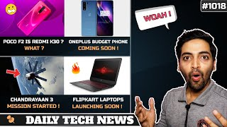 Poco F2 Or Redmi k30?, Oneplus Budget Phone,ISRO SPY,Vivo Jovi OS,Iphone 9,Flipkart Laptops #1018