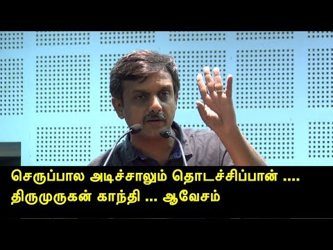 tamilnadu students are targeted thirumurugan gandhi speech tamil news live, tamil live news redpix