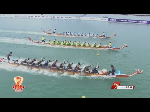 Guangdong Teams Claim Most Champions at First Stop of Chinese Dragon Boat Tournament