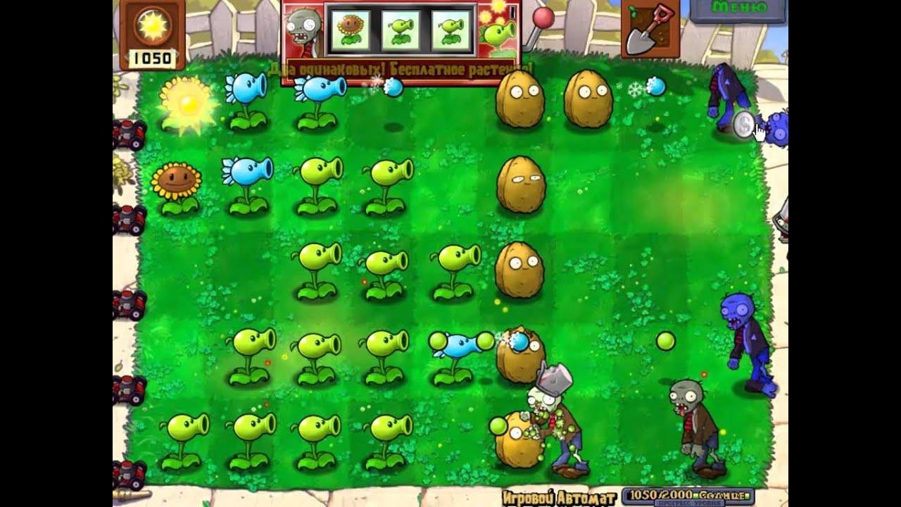 zombies описание игрового автомата