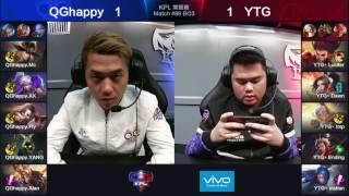 KPL春季赛第8周 QGhappy 2-1 YTG 第3场