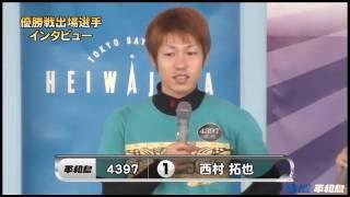 ボートレース平和島 http://www.heiwajima.gr.jp/ 2016 6/21 第13回日本...