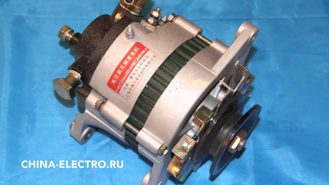 генератор 12 вольт с реле зарядки (шоколадка) модель JFWZB19 14V .
