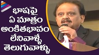 SP Balasubrahmanyam Shocking Comments on Telugu People | Latest Video | Telugu Filmnagar