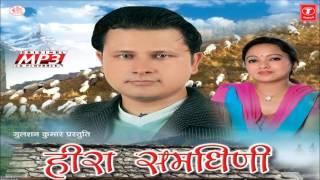 Chakka Chundari - Latest Garhwali Song 2012 - Heera Samdhini Gajender Rana