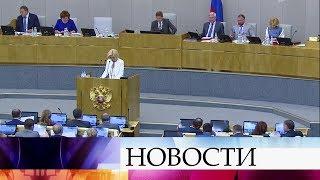 Проблемы обманутых дольщиков и другие важные темы в центре внимания депутатов Госдумы.