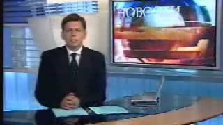 Новости 1 сентября 2004 г. Беслан