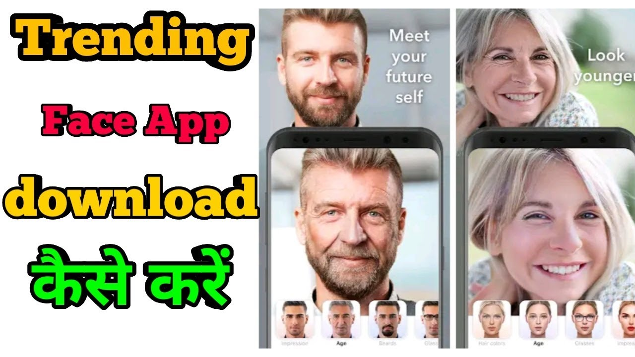 Old Man or Woman Photo Editing Android App Face App download / Face App  error change my face