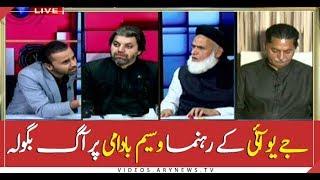 JUI-F leader lashes out at Waseem Badami