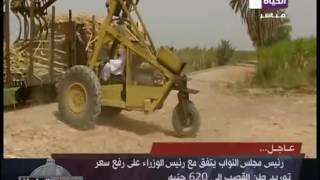 بالفيديو.. برلماني لوزير التموين: «إنت ضد البلد ولا معاها؟»