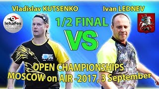 Moscow Championships 2017 1/2 FINAL Ivan LEDNEV - Vladislav KUTSENKO Table Tennis