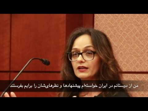 "Iranistas report on the ""We the People Forum"" on the Hill - Jun 8, 2017"